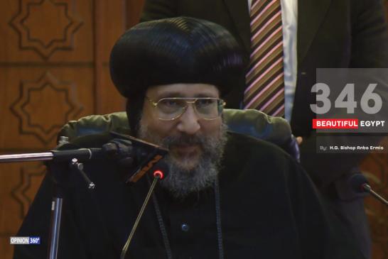 Bishop Anba Ermia | Evil and Man ~ Beautiful Egypt #346