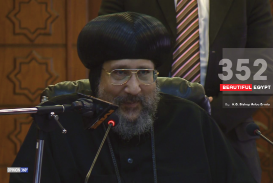 Bishop Anba Ermia | A Journey And Generations ~ Beautiful Egypt #352