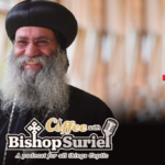 Coffee With Bishop Suriel: Professor Waguih Ishak | Coptic Family Man And Visionary Technologist Part I [E#10]