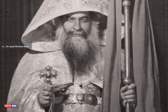 The 1960s: Relief And Progress Under Pope Kyrillos VI | The Coptic Modern Era