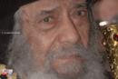 The 1990s: Pope Shenouda's Achievements Despite Hardships   The Coptic Modern Era