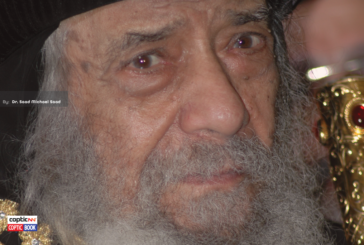 The 1990s: Pope Shenouda's Achievements Despite Hardships | The Coptic Modern Era