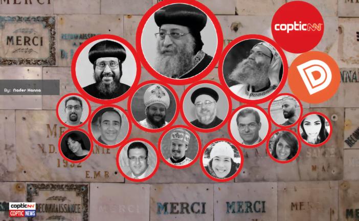 A Coptic Publisher! Déjà Vu 33