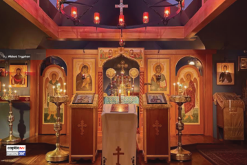 The Homosexual Person In Light Of The Orthodox Faith