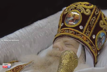 Coptic Bishop Anba Athanasius Of Bani Mazar Passes Away (1948 – 2021)