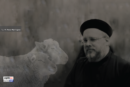 The Lost Sheep of Orthodoxy [Part 1]