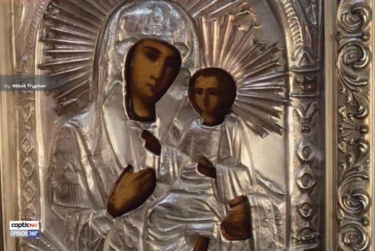 The Holy Virgin