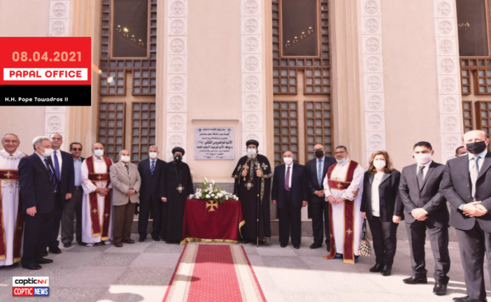 Pope Tawadros News | The Papal Report April 8, 2021